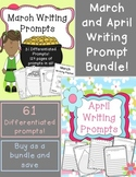 March and April Writing Prompts Bundle on Themed Paper {61 Differentiated Pages}