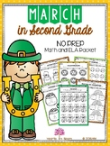 March in Second Grade (NO PREP Math and ELA Packet) - Dist