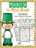 March in Third Grade (NO PREP Math and ELA Packet) - Dista