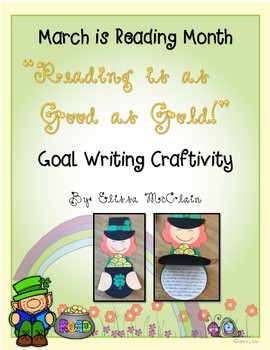 """March is Reading Month """"Reading is Gold"""" Goal Craftivity"""