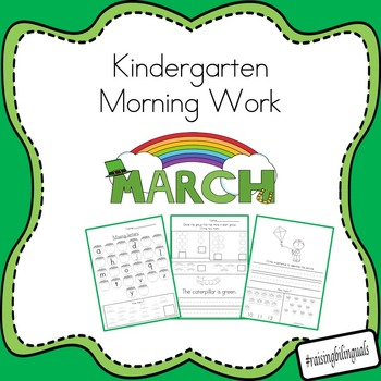 March morning work (Kindergarten) FREE SAMPLE!