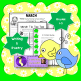 March or Spring Writing and Poetry Bundle