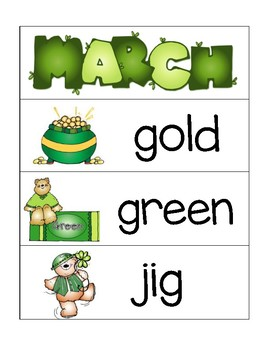 March word wall and picture dictionary / Write the room