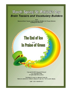 March/Spring/St. Patrick's Day Brain Teasers and Vocabulary Builders