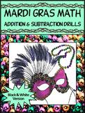 Mardi Gras Worksheets: Mardi Gras Math Drills for Addition & Subtraction