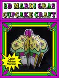 Mardi Gras Activities: 3D Mardi Gras Cupcakes Craft Activity