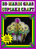 Mardi Gras Activities: 3D Mardi Gras Cupcakes Craft Activity - Color