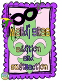 Mardi Gras Addition and Subtraction