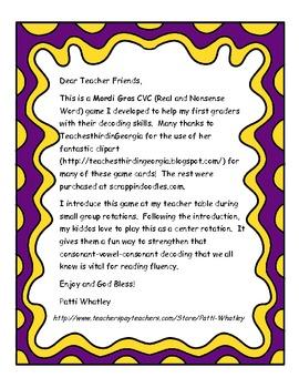 Mardi Gras CVC Real and Nonsense Word Fluency Game