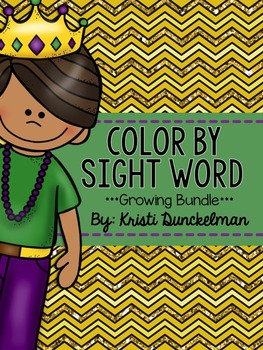 Mardi Gras Color By Sight Word--Growing Bundle