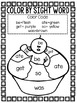 Mardi Gras Color By Sight Word--Bundle
