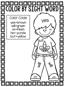 Mardi Gras Color By Sight Word--Primer Edition