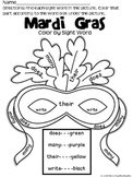 Mardi Gras Color by Sight Word FREEBIE