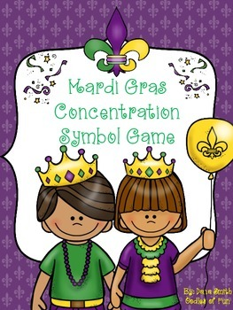 Mardi Gras Concentration Symbol Game
