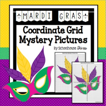 FREE Mardi Gras Coordinate Graphing Mystery Pictures (5th - 9th)