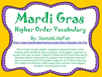 Mardi Gras Higher Order Vocabulary