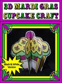 Mardi Gras Language Arts Activities: 3D Mardi Gras Cupcakes Craft Activity