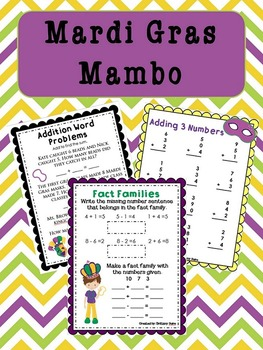 Mardi Gras Mambo *Math Printables* NO PREP NEEDED!