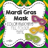 Mardi Gras Mask Color Matching File Folder Game
