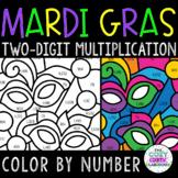Mardi Gras Math (2-digit multiplication) FREEBIE