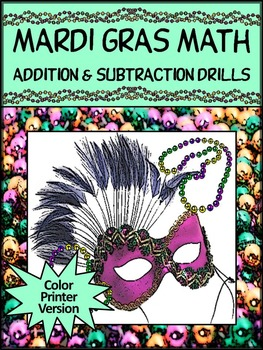 Mardi Gras Math Activities: Mardi Gras Math Drills for Addition & Subtraction