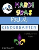 Mardi Gras Math: Kindergarten Common Core Aligned (NO PREP)