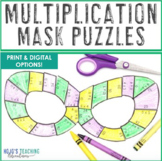 MULTIPLICATION Mardi Gras Mask Puzzles, Games, or Math Centers