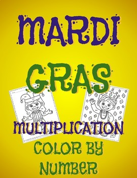 Mardi Gras Multiplication Color By Number