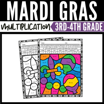 Mardi Gras Multiplication Color by Number Worksheets