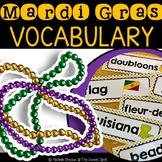 Mardi Gras Vocabulary Cards ~ Word Wall