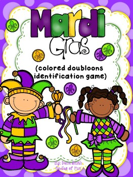 Mardi Gras colored doubloon identification game