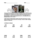 Margay Math (Multiplication Practice Sheet w/ Rain Forest Tie-In)