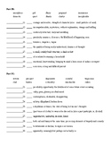 Marigolds by Eugenia W. Collier Vocabulary Worksheet and KEY