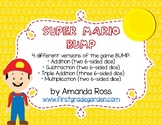 Mario BUMP Math Game {Addition, Subtraction, & Multiplication}