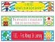 Mario Bros Video Game Growth Mindset Bookmarks, Shelf Markers Plates - EDITABLE