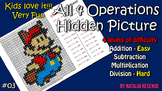 Mario - Multiplication Mystery Picture - Fun Math
