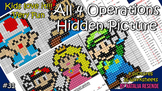 Mario Pack - Mystery Picture - 4 operations - Four level difficulty