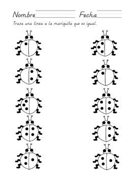 Mariquitas Matching(Ladybug Matching)