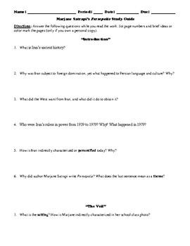 Marjane Satrapi S Persepolis Study Guide Packet By Bradley Thompson