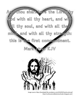 Mark 12:30 Coloring Sheet