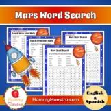 Mars Word Search {Bilingual}