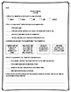 Marshes and Swamps by Gail Gibbons Activity Packet