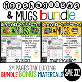 Marshmallows & Mugs Bundle: Winter Themed Multiplication and Division Problems