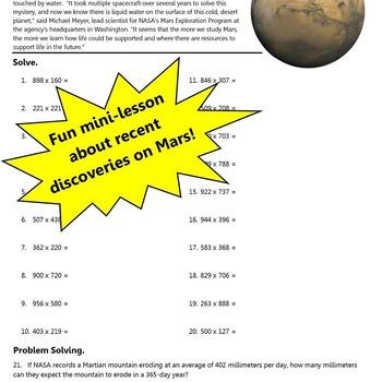 Martian Multiplication: 3 Digit by 3 Digit Multiplication