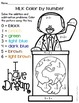 MLK Color by Number ~ Addition & Subtraction Within 10