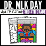 Martin Luther King Day Math Multiplication Color by Number Worksheets