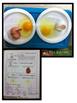 Martin Luther King Egg Experiment Response Sheet {MLK}