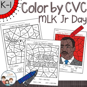 Martin Luther King Jr. Day Color by CVC Word