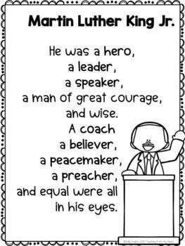 Martin Luther King Jr. Poem FREEBIE