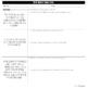 """Song Analysis- U2's """"Pride"""" (MLK resource) {Google Digital Resource}"""